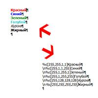 MacrosSmall.jpg